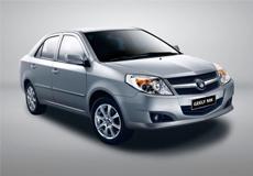 geely mk renta de auto geely mk en cuba autos categoria