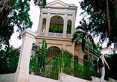 Residencia Mariby Аренда домов на Ведадо, Кубе