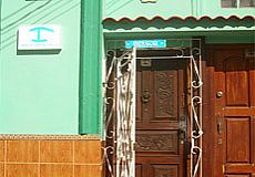 Casa Nelson Аренда домов на Старая Гавана, Кубе
