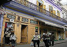 Hostal Obispo Аренда домов на Старая Гавана, Кубе