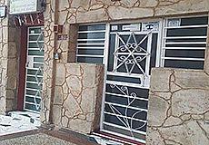 Maricusa House Photos