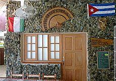 Hostal Mercedes Аренда домов на Мирамар, Кубе