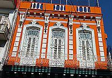 Reyna Diana House Photos