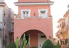 Gustavo House Rent - Accommodation in Playa