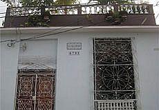 La Villa Soñada Аренда домов на Город Матансас, Кубе