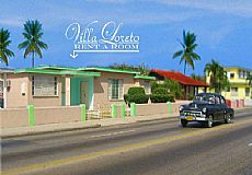 Villa Loreto Аренда домов на Город Матансас, Кубе