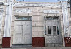 Familia Leo Hostel Rent - Accommodation in Cienfuegos City