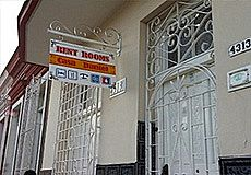 Hostal Casa Daniel Rent - Accommodation in Cienfuegos City